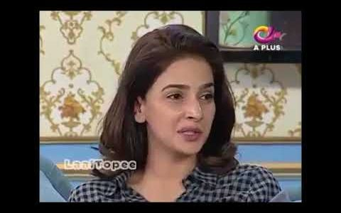 Difference Between Treatment of Indians & Pakistanis in Western Airports: Saba Qamar