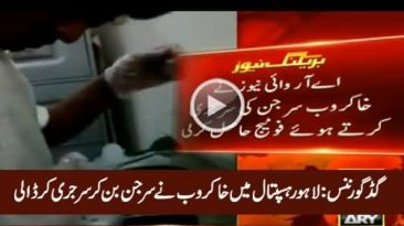good-governance-of-punjab-sweeper-becomes-surgeon-in-lahore-hospital