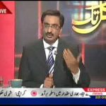 KalTak program intro. (Kalabagh Dam) 16-Jun-2010