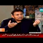 Pervez Musharraf about Reality of Kala Bagh Dam-13 Feb 2015