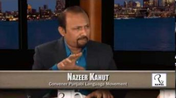 Punjab division will lead to disintegration of Pakistan:Nazeer Kahut@Bilatakluf