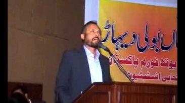 Punjab wants its mother tongue back