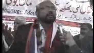 Punjabi language movement hunger strike interview with nazeer kahut pt2