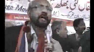 punjabi language movement hunger strike-interview with nazeer kahut[APEEL] pt(3)