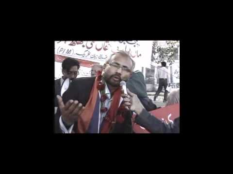 punjabi language movement hunger strike-interview with nazeer kahut pt(1)