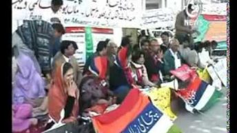 Punjabi language Movement protest rally in Lahore:organised by Nazeer Kahut