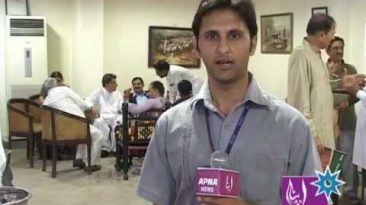 Revival of Punjabi Language: pkg, Mohsin Bilal(apna channel)