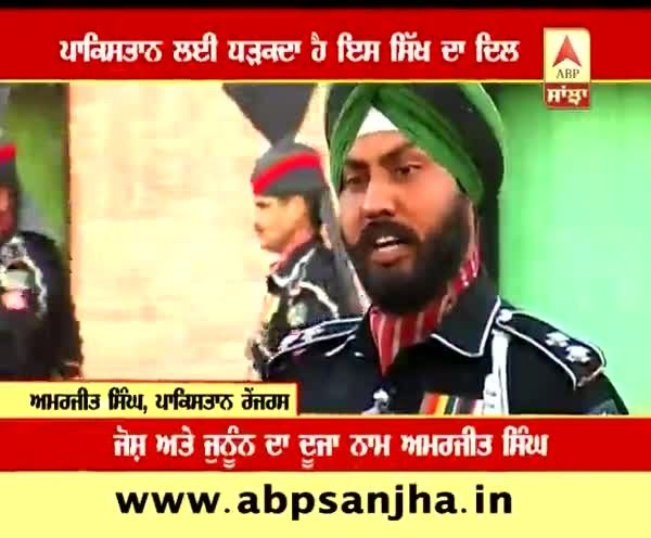 Amarjeet Singh's heart beats for Pakistan, Salute to his spirit !