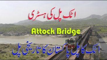Attock Bridge Complete histroy
