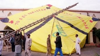 Basant in Lahore Very Big Kite 2017