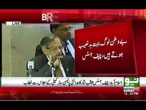 CJP vows not to let democracy derail in Pakistan