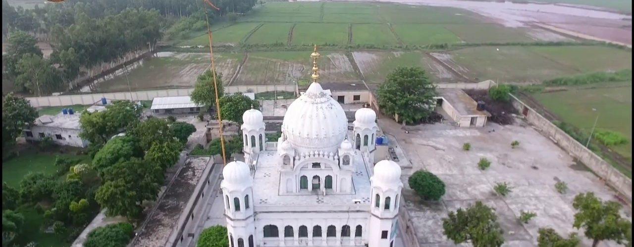 Documentary Darbar Sahib Kartarpur Narowal