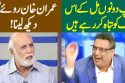 Haroon Rasheed and Sohail Warraich Debate on JIT and Imran Khan | Dunya News