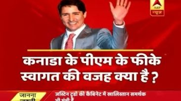 Has Canadian PM Justin Trudeau snubbed over Khalistan issue?
