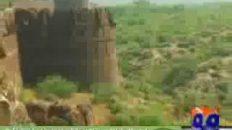 History of Jhelum ,Geo News