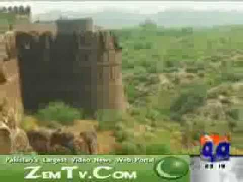 History of Jhelum ,Geo News