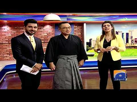 Japanese diplomat Asheeda is fluent in Urdu and Punjabi..Geo Pakistan