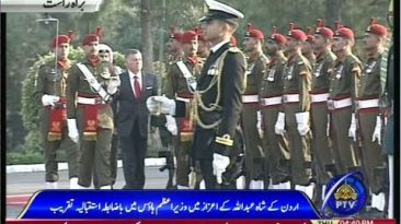 Jordan's King Abdullah II arrives in Pakistan on two-day visit