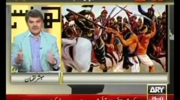 Pakistan Tv Debates on Mahraja Ranjit Singh