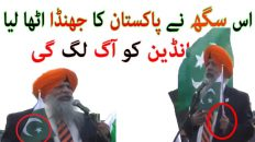 Pakistani Flag On The Hand of Indian Sikh Leader || Big Message for India