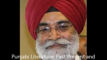 Punjabi Literature Past Present and Future