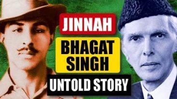 When Jinnah tried to save Bhagat Singh | जिन्नाह ने भगत सिंह को बचाने कोशिस की थी