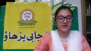 Why God Gifted Mother Tongue Is So Important For A Person ? SARA KAZMI